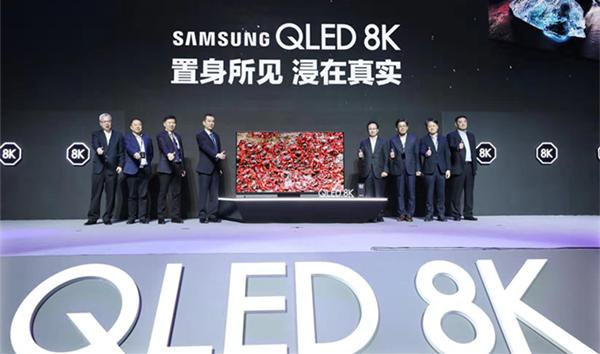 三星QLED 8K电视国内首发 98英寸版售价近百万