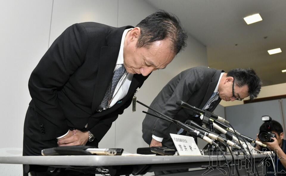 日本大和房屋在华相关公司曝出巨额挪用公款问题,涉案14亿元