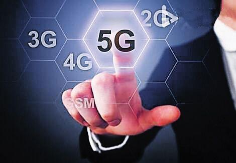 5G能改变什么?中国移动已给出标准答案