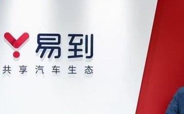 中国作为创始成员国签署SKA天文台公约