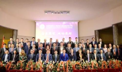 意大利布雷西亚华人商会举行换届 金忠信任会长