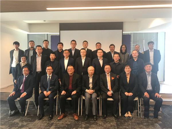 2019以色列中资企业商会会员大会在特拉维夫举行
