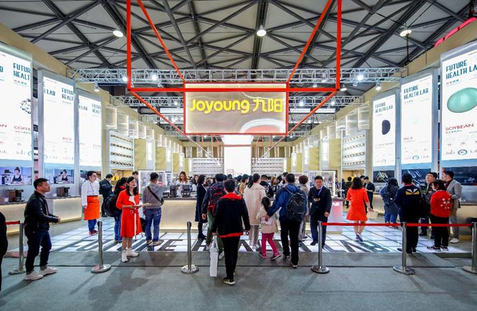 AWE2019:九阳发布三款新品 品牌迈向年轻化