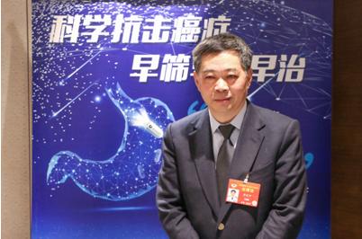全国政协委员李兆申院士建议:普及舒适化筛查,打通胃癌早诊早治