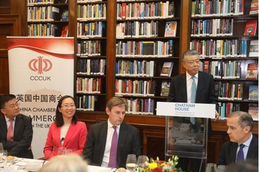 英国中国商会48家集团俱乐部邀周小川会长做专题讲座