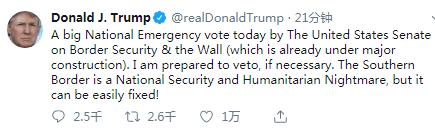 美国参议院欲终止特朗普紧急状态令 特朗普:准备动用否决权!