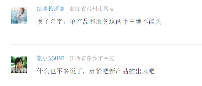 乐融董事长刘淑青:Letv归来与品牌重塑已做好准