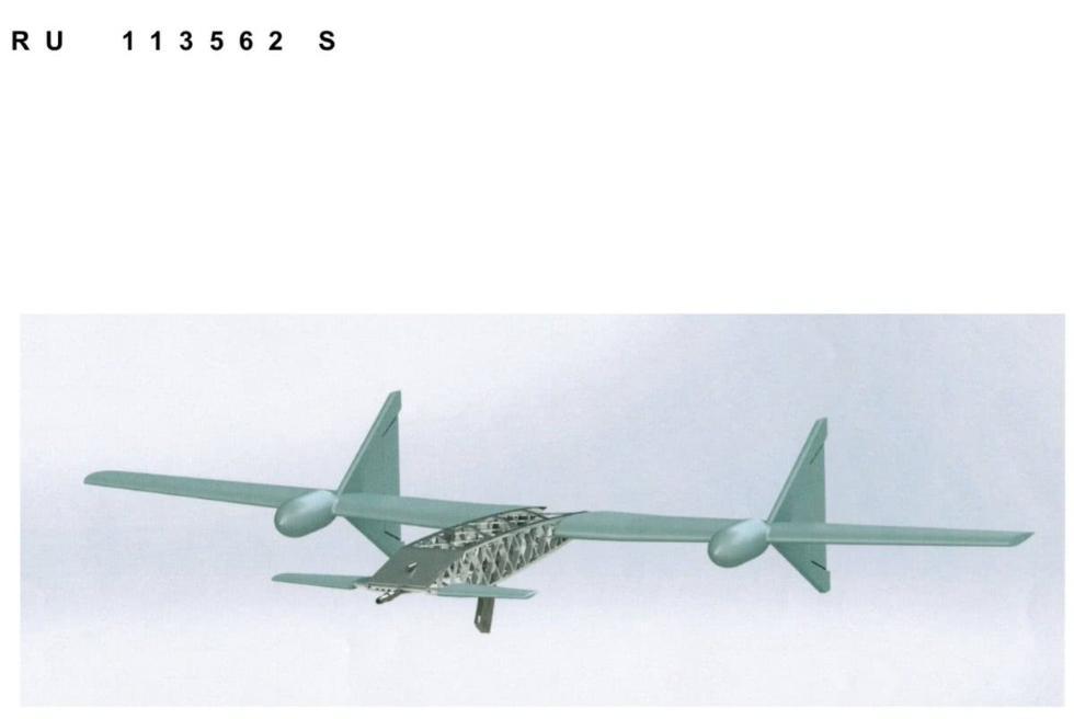 俄罗斯开发奇葩无人机:给AK自动步枪加翅膀