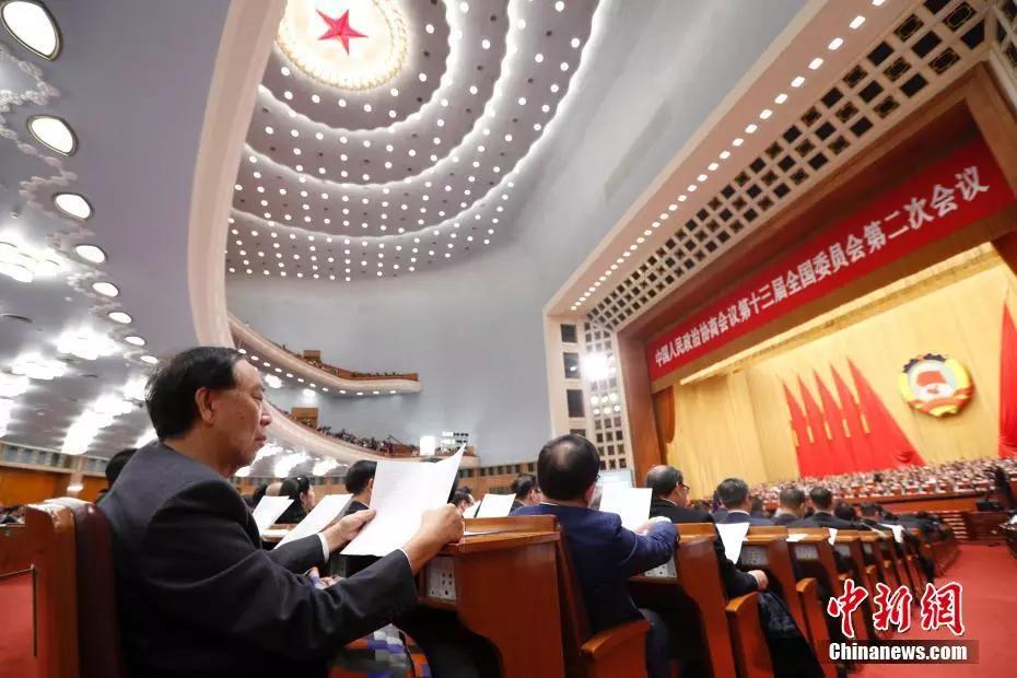 3月14日两会晨报:外国学者称中国进入开放4.0版