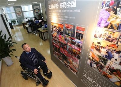 男子12岁时患病失去双腿 轮椅上创业坐拥上百家店