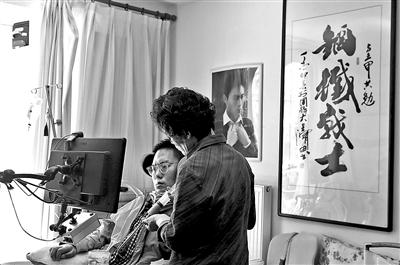 """""""渐冻人""""王甲:希望去看霍金实验室"""