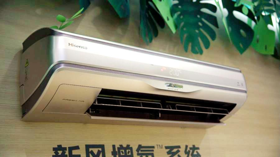"""什么才是""""好空气""""? 海信AWE发布舒适家空调"""