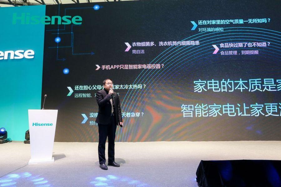 智能化成AWE 2019热词 海信家电产品标配AI加持
