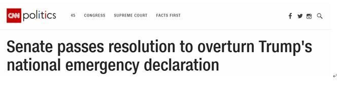 紧急状态法令昨夜被美参院否决,特朗普怒回4个字母