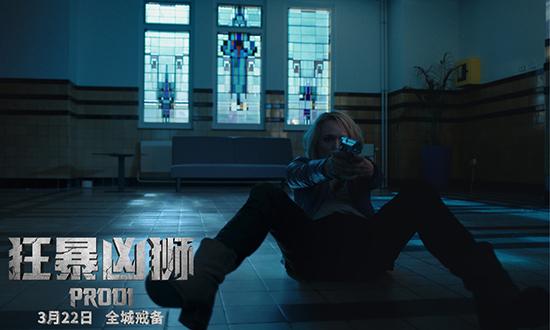 《狂暴凶狮》曝最新剧照 人兽飙战上演猎杀危情