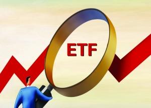 部分资金或从ETF切换至个股