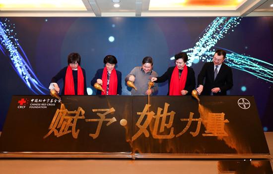 """""""赋予她力量——中国妇科内分泌继续教育公益项目""""在京启动"""