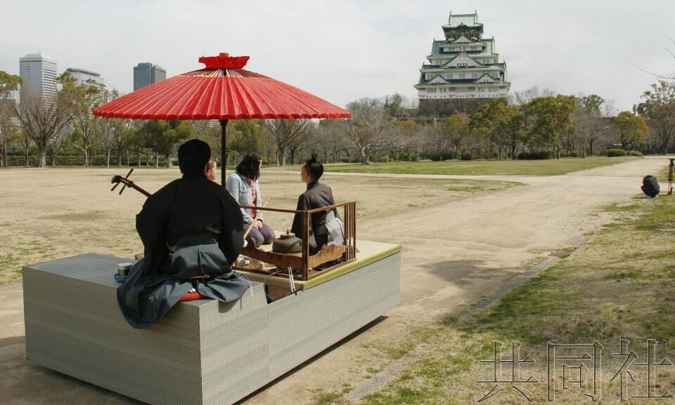 日本关西电力推动在自动驾驶车上体验日本文化