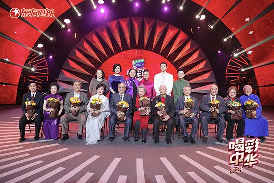 《喝彩中华》盛典之夜 方芳王珮瑜霍尊致敬经典