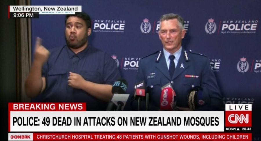 新西兰警方:枪击案受害者人数上升至49人,一男子被控谋杀