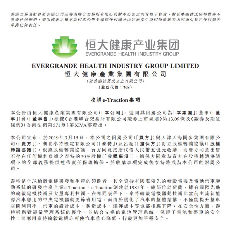 中国援助纽埃环岛公路升级项目稳步推进