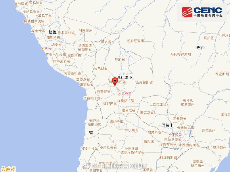 玻利维亚发生6.2级地震 震源深度350千米