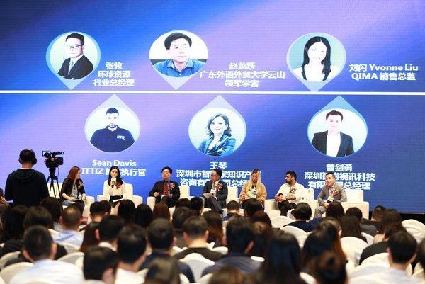 现场专家热烈讨论全球供应链管理、产品安全话题