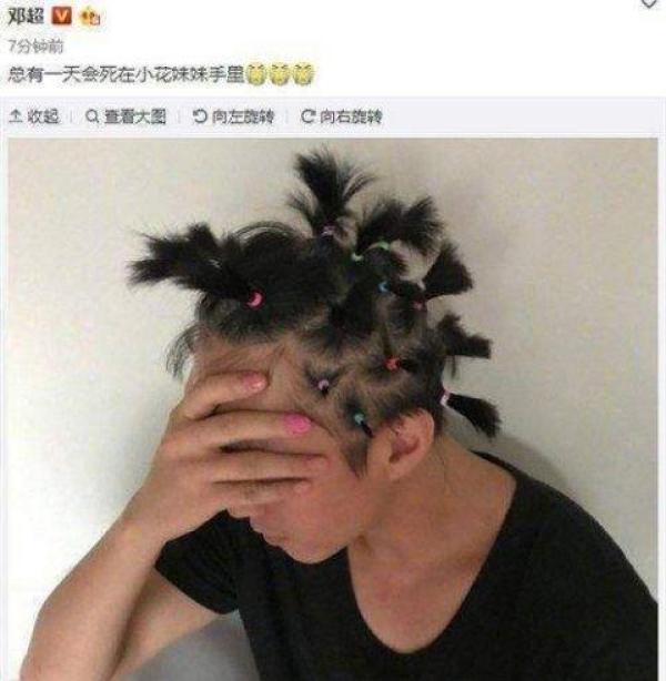 邓超被女儿绑头发涂指甲 满满的宠爱