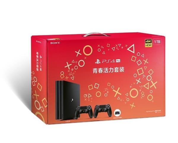 中国特供:索尼PS4 Pro新增两款青春套装