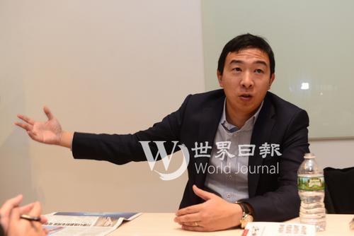 美媒:杨安泽竞选美总统 已收6.5万笔个人捐款