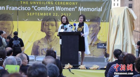 美媒:美多位华裔官员发表纪念慰安妇宣言 吁勿忘历史