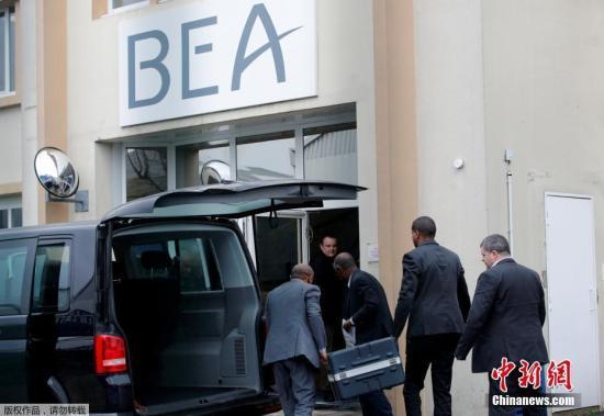 外媒:埃塞航空失事客机黑匣子送抵法调查机构