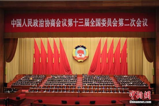 香港媒体点赞政协闭幕决议涉及港澳:为大湾区鼓劲