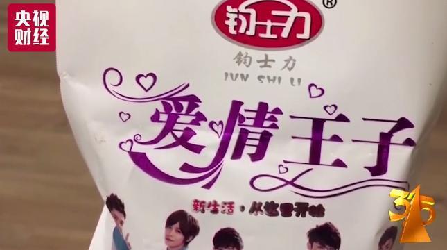 """3 ·15晚会起底""""辣条发源地"""":生产车间""""辣眼睛"""""""