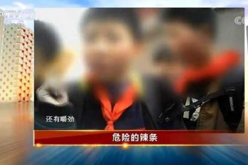 """央视315曝光""""辣条""""涉案公司多次被行政处罚"""