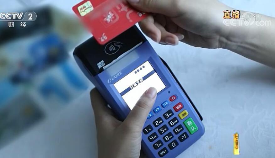 """3·15晚会曝光:银行卡""""贴一下""""钱就没了 小心""""闪付""""变""""闪没"""""""