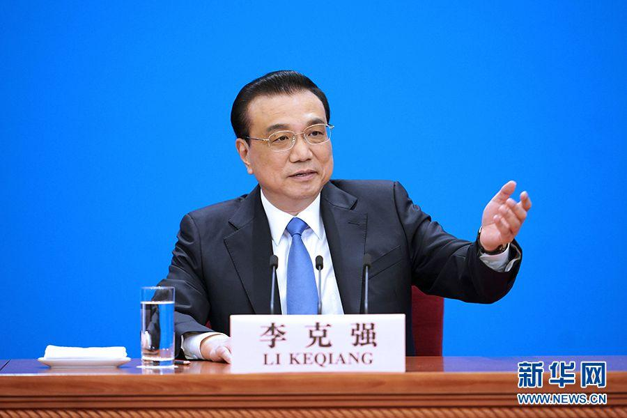 李克强:今年下决心要进行更大规模的减税降费