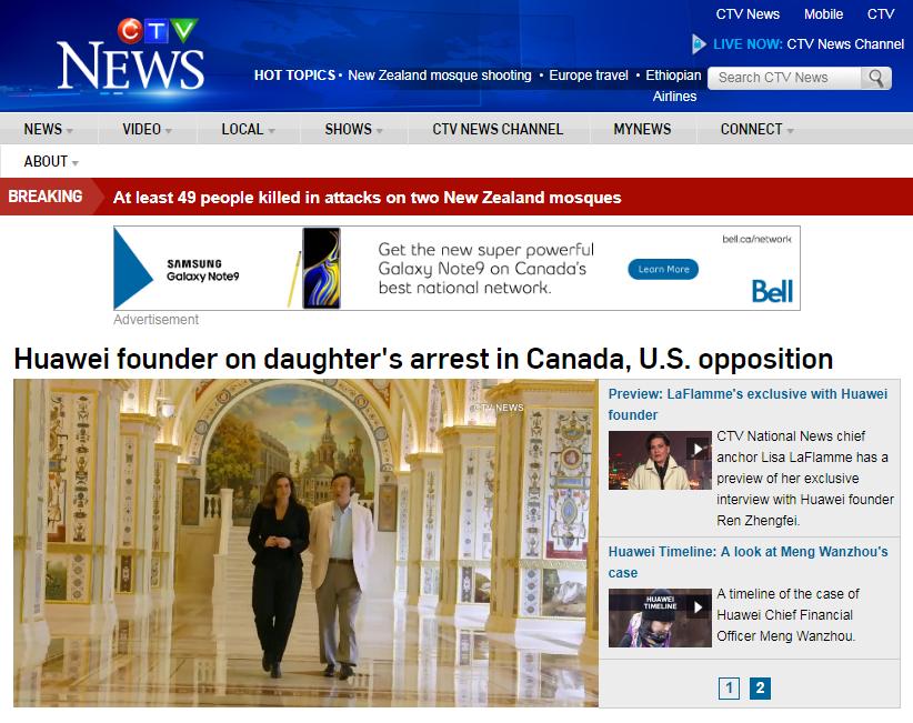 任正非:孟晚舟被扣前正想换工作,加拿大事件让父女感情更深