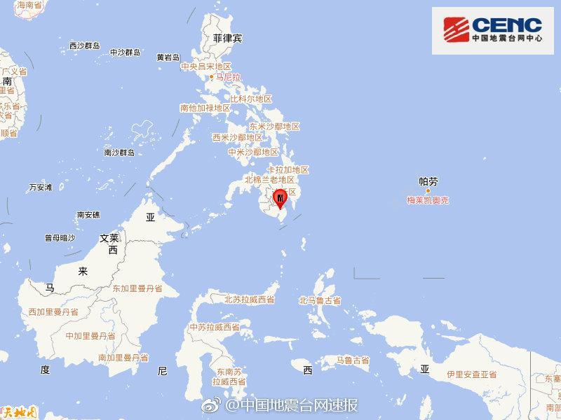 菲律宾棉兰老岛发生5.6级地震 震源深度70千米