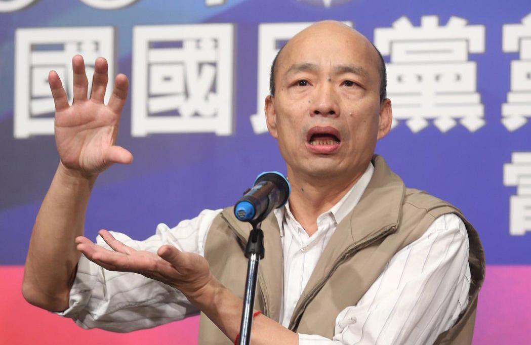 韩国瑜登陆参访将出卖高雄? 网友:来抓假新闻