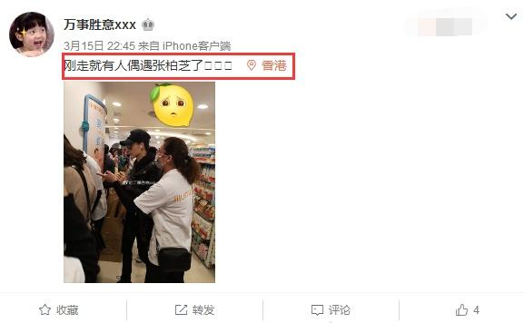 母婴店偶遇张柏芝买婴儿用品,脸颊消瘦孤独,已被三胎生父抛弃?