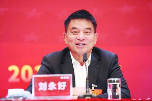 新希望集团董事长刘永好:支持奶业振兴,我们不能全喝进口奶