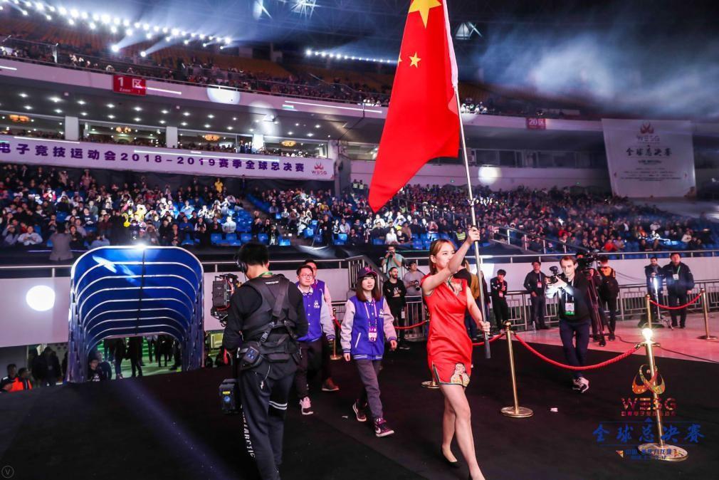 WESG全球总决赛 中国战队KG率先获《DOTA2》亚军