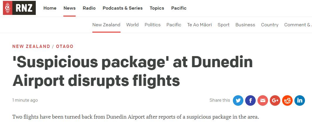 新西兰枪击案疑犯所住小镇机场发现可疑包裹 机场现已关闭
