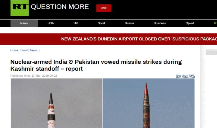 俄媒:印巴局势紧张期间,两国曾威胁要互射导弹