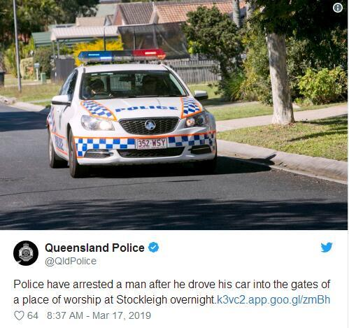 澳大利亚男子驾车撞清真寺被捕 面临多项罪名指控