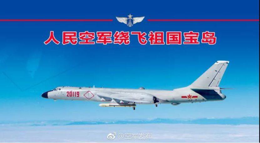 """两岸战机对峙时温情同称""""中国""""?台空军急否认"""