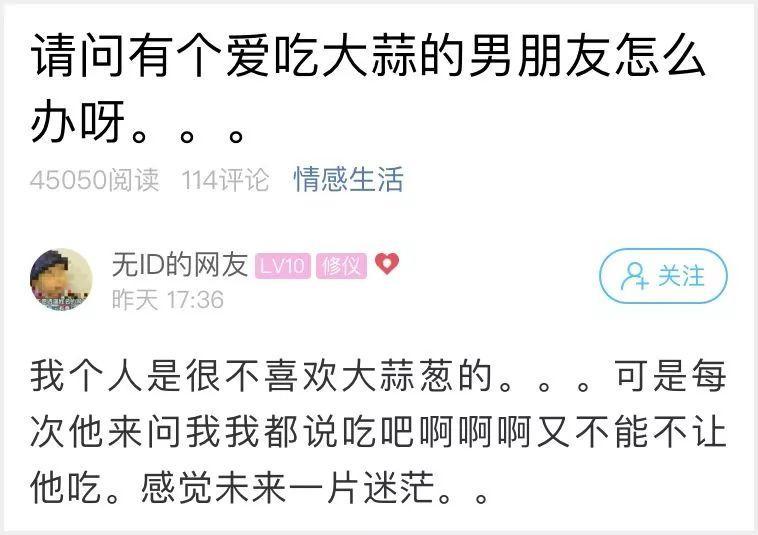 男友这一爱好,杭州姑娘很崩溃:感觉未来一片迷茫