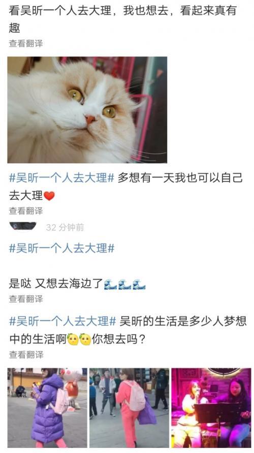 吴昕大理独自过36岁生日,被离异女老板一席话直击内心