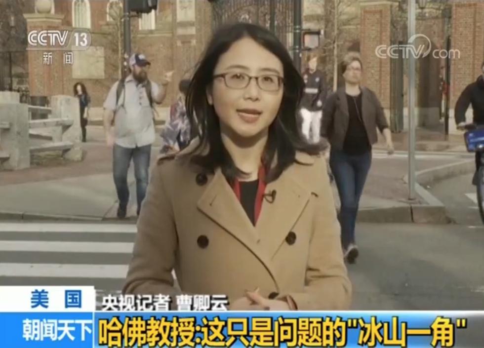 """美曝光史上最大高校招生丑闻 哈佛教授:这只是""""冰山一角"""""""